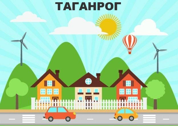 Теплый пол Таганрог