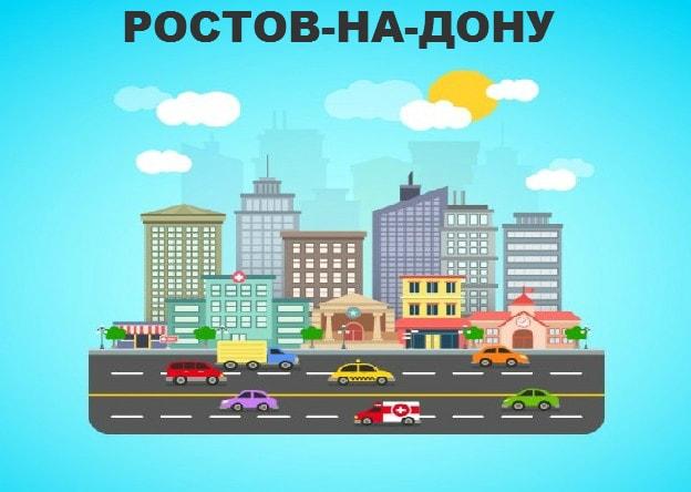 Теплый пол Ростов-на-Дону